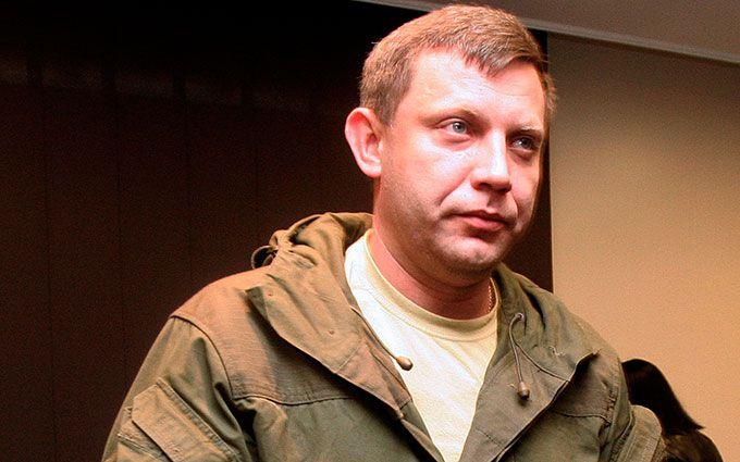 Ватажок ДНР зробив гучну заяву про війну з Україною