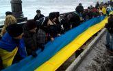 День соборности: появилось видео яркой акции в Киеве