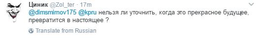 Ему бы фантастику писать: сеть веселится из-за новых обещаний Путина, появилось видео (5)