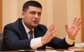 """Гройсман сделал громкое заявление о """"законе Савченко"""""""