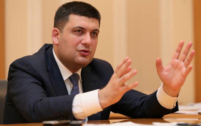 "Гройсман зробив гучну заяву про ""закон Савченко"""