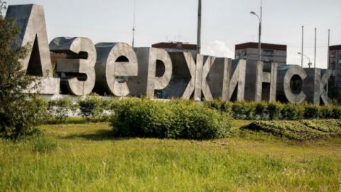 Міськрада Дзержинська дала місту нову назву