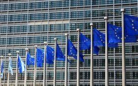 Єврокомісія пропонує Україні значну фінансову допомогу