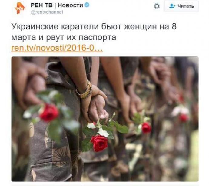 Российcкая пропаганда повеселила рассказом о 8 марта в Украине (1)