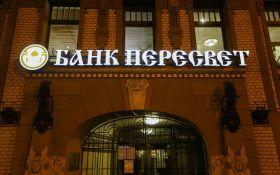 Із банка РПЦ зникли 90 мільйонів доларів - ЗМІ