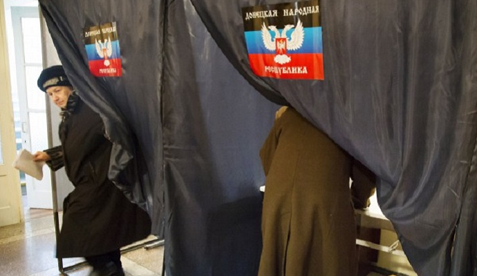 В ДНР начали подготовку к местным выборам - ИС