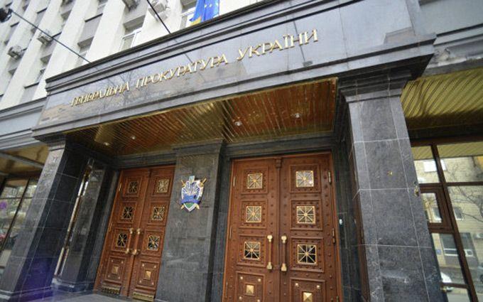 """Журналісти провели гучне розслідування про """"багату рідню"""" українських прокурорів: з'явилося відео"""