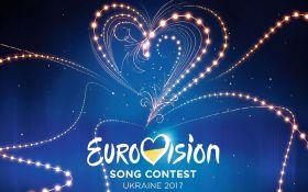 Дневник Евровидения-2017 от ONLINE.UA: выпуск первый
