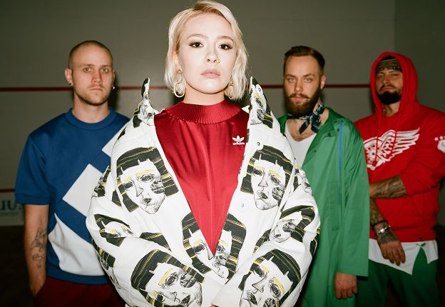 Группа The Erised выступит в Киеве 17 декабря