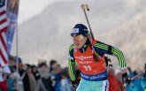 Джима принесла Украине третью медаль на Чемпионате Европы по биатлону