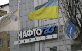 Нафтогаз пояснив, як Газпром повернув активи в ЄС
