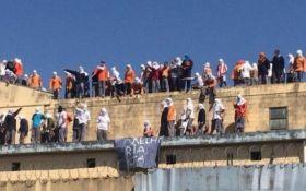 В Бразилии произошел тюремный бунт, десятки погибших: опубликовано видео