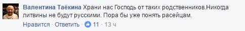 Забыл про «один народ»: соцсети насмешило интересное заявление Лукашенко (3)