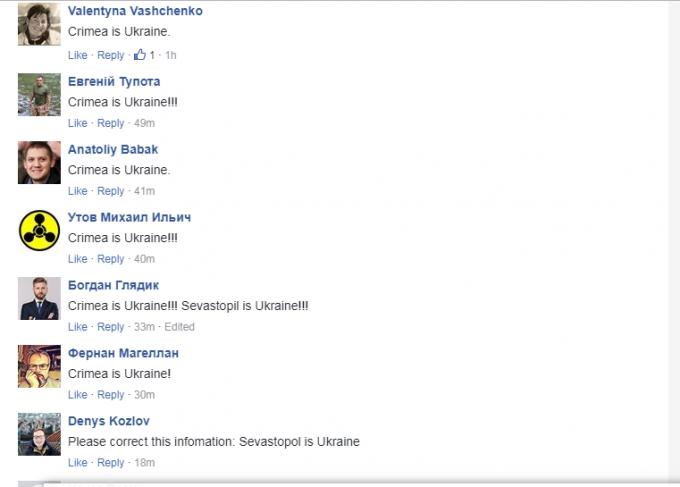 """Книга рекордов Гиннесса оказалась в громком скандале из-за """"российского"""" Севастополя: фотофакт (2)"""