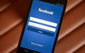 У Facebook зробили визнання щодо збору даних користувачів