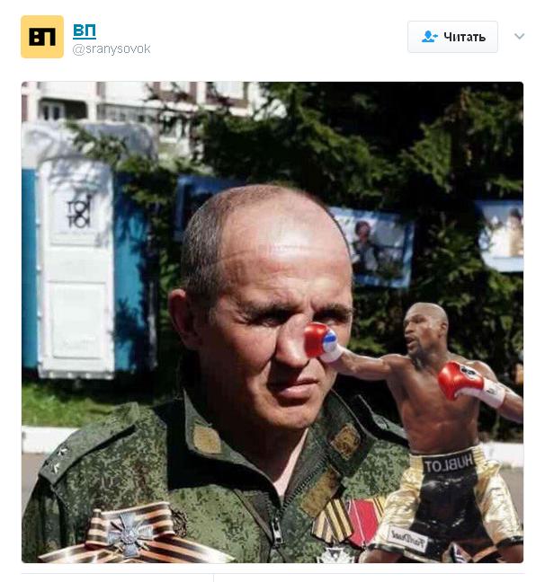 Видный боевик ЛНР стал героем смешных фотожаб (2)