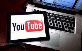 YouTube може залишитися без популярної функції