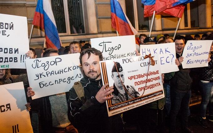 Как в Москве атаковали посольство Украины: опубликованы новые фото