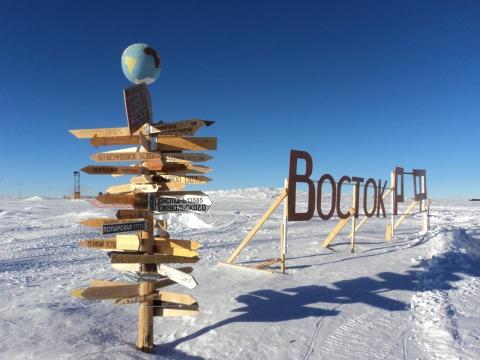 Дослідження Російської антарктичної експедиції заморожена через відсутність фінансування