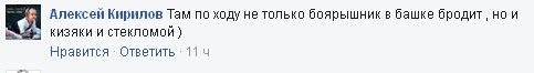 Спилберг курит: в сети хохочут над перлами одного из главарей ДНР (2)