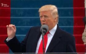 Трамп официально стал президентом США