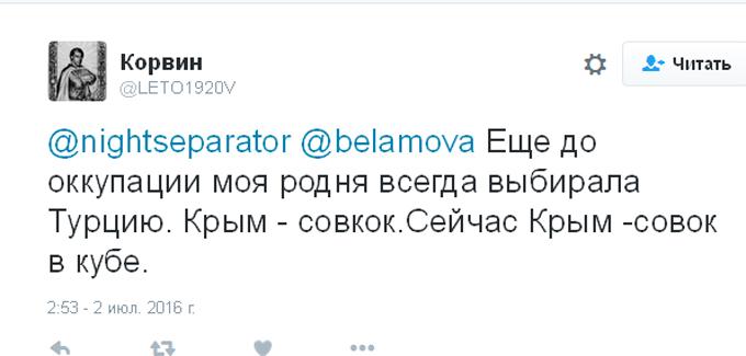Крим відчув ніж у спині: соцмережі висміяли наплив росіян до Туреччини (3)