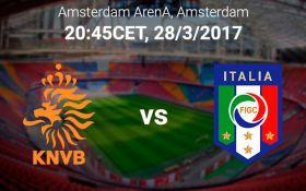 Нідерланди - Італія: прогноз букмекерів, де дивитися онлайн матч