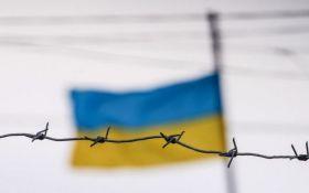 Пострадает ли Украина от новых санкций РФ - появился неожиданный прогноз НБУ