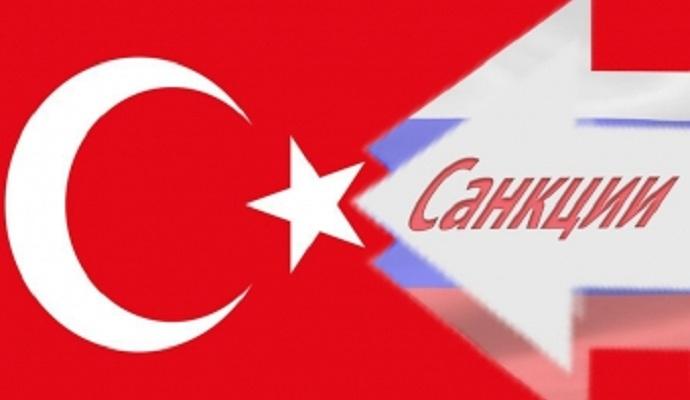 Влада РФ може пом'якшити санкції проти турецьких компаній