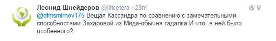 Японія зробила жорстку заяву щодо Курил, у Путіна відповіли: в соцмережах сміються (3)