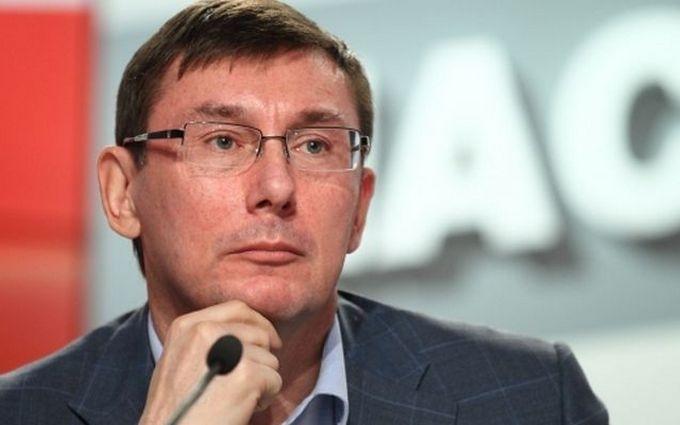 ГПУ заборонила публікувати інтерв'ю Ландика ONLINE.UA: Луценко розслідує здачу Луганська Єфремовим