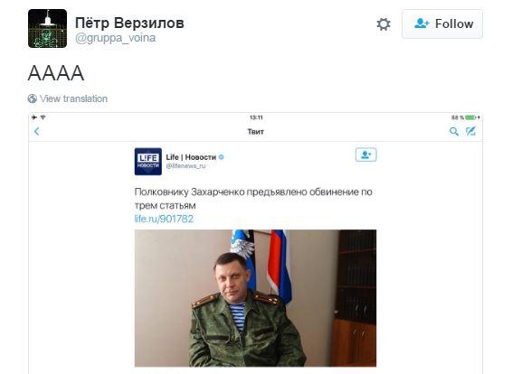 Пропагандисти Росії осоромилися з ватажком ДНР: соцмережі вибухнули (4)