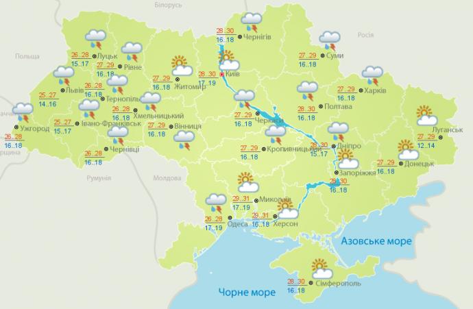 Прогноз погоды в Украине на 12 июля (1)