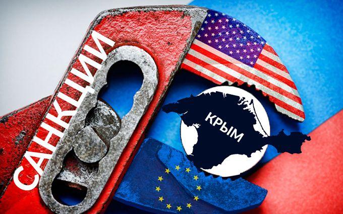 Росії повідомили сумну новину про окупований Крим