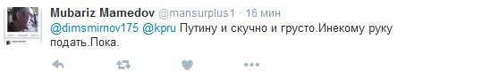 Соцмережі іронізують над візитом Путіна на могилу Карімова: опубліковані відео (3)