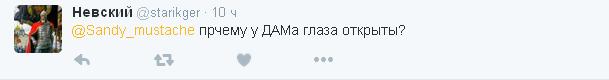 Особенности национальной рыбалки: позор с путинскими фото высмеяли карикатурой (9)