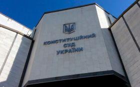 Рада провалила закон о Конституционном суде, который рассматривала целый день