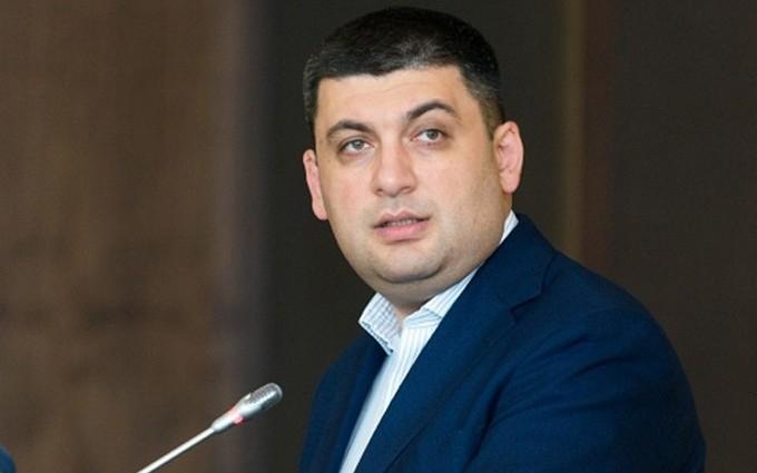 СМИ назвали министров будущего правительства Гройсмана
