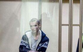 Украинский заложник Путина обратился в ЕСПЧ