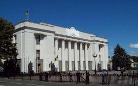 Верховна Рада затвердила держбюджет-2018: Порошенко дав коментар