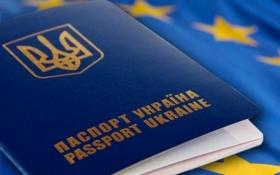 Еще одна страна отменила визы для украинцев
