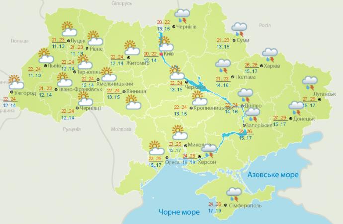 Прогноз погоды в Украине на 14 июля (1)