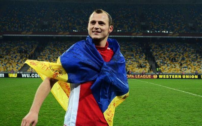 Футболисты испанского клуба поддержали Зозулю появились