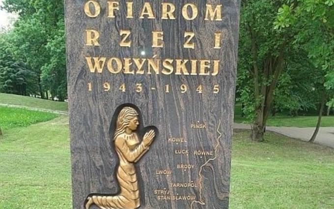У Польщі зробили нову гучну заяву про Волинську трагедію і українців