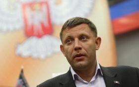 """Ватажок ДНР """"дав слово"""" щодо виборів на Донбасі"""