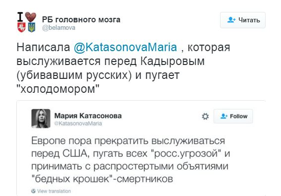 Им нужно снятие санкций: соцсети насмешила поспешная реакция России на теракты в Брюсселе (1)
