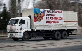 """Россия отправила 400 тонн """"гумпомощи"""" на оккупированный Донбасс"""