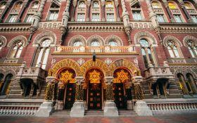 Нацбанк прогнозирует рост цен в Украине на 2018 год