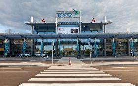 Из аэропорта Жуляны эвакуировали сотни людей (ФОТО)