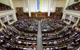 Верховна Рада ухвалила закон про утворення Вищого антикорупційного суду